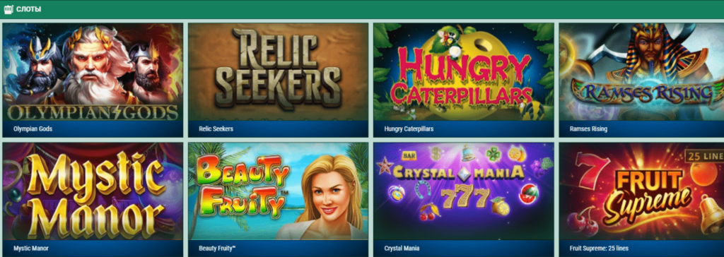 Мобильное казино Betwinner