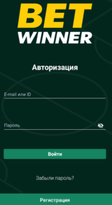 Отличия мобильной версии от приложения на телефон