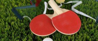 Вилки на настольном теннисе